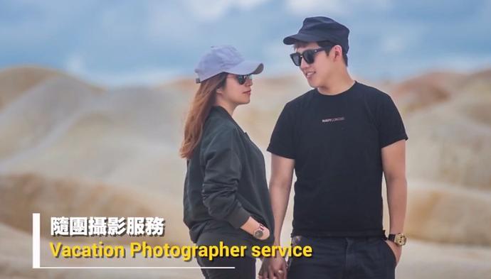 JI Bintan Romantic Escape ~ Mini Desert