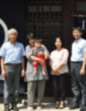 代表の家族写真