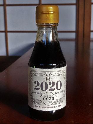 本醸造 2020