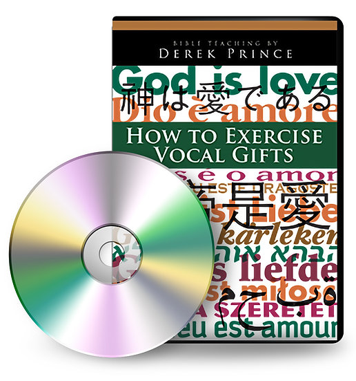 How to Exercise Vocal Gifts (1 CD)