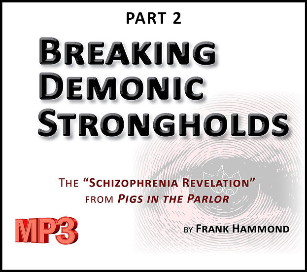AUDIO: The Schizophrenia Revelation - VOLUME 2 (mp3)