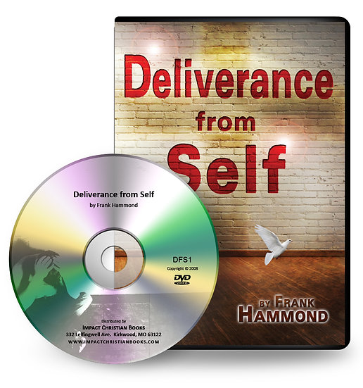 DVD: Deliverance From Self
