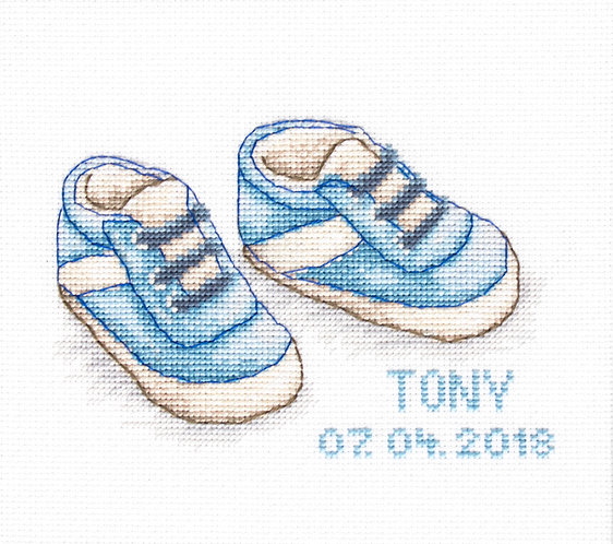 B1138 Baby Shoes