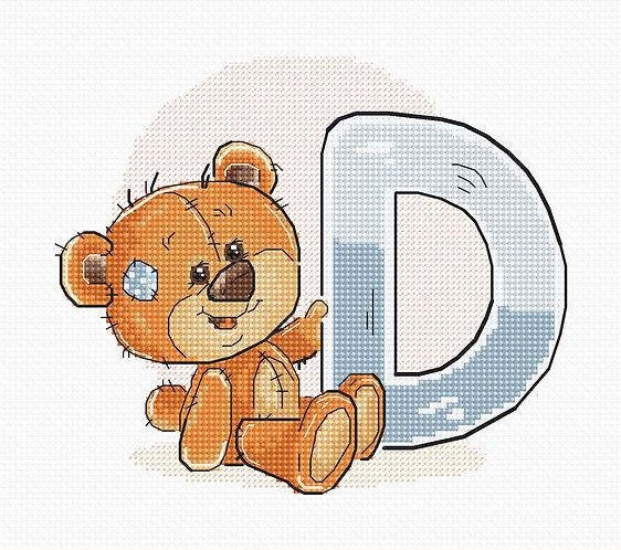 "B1205 Letter ""D"""
