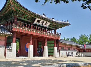 6 Historical and cultural sites near Camp Humphreys, South Korea