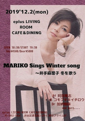 MARIKO Sings Wonter songs-6.jpg