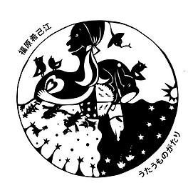 遖丞次縲__邏譚・縺・◆縺・b縺ョ縺九y縺溘j_edited.png
