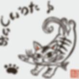遖丞次縲__邏譚・ill_cover_mini2.jpg