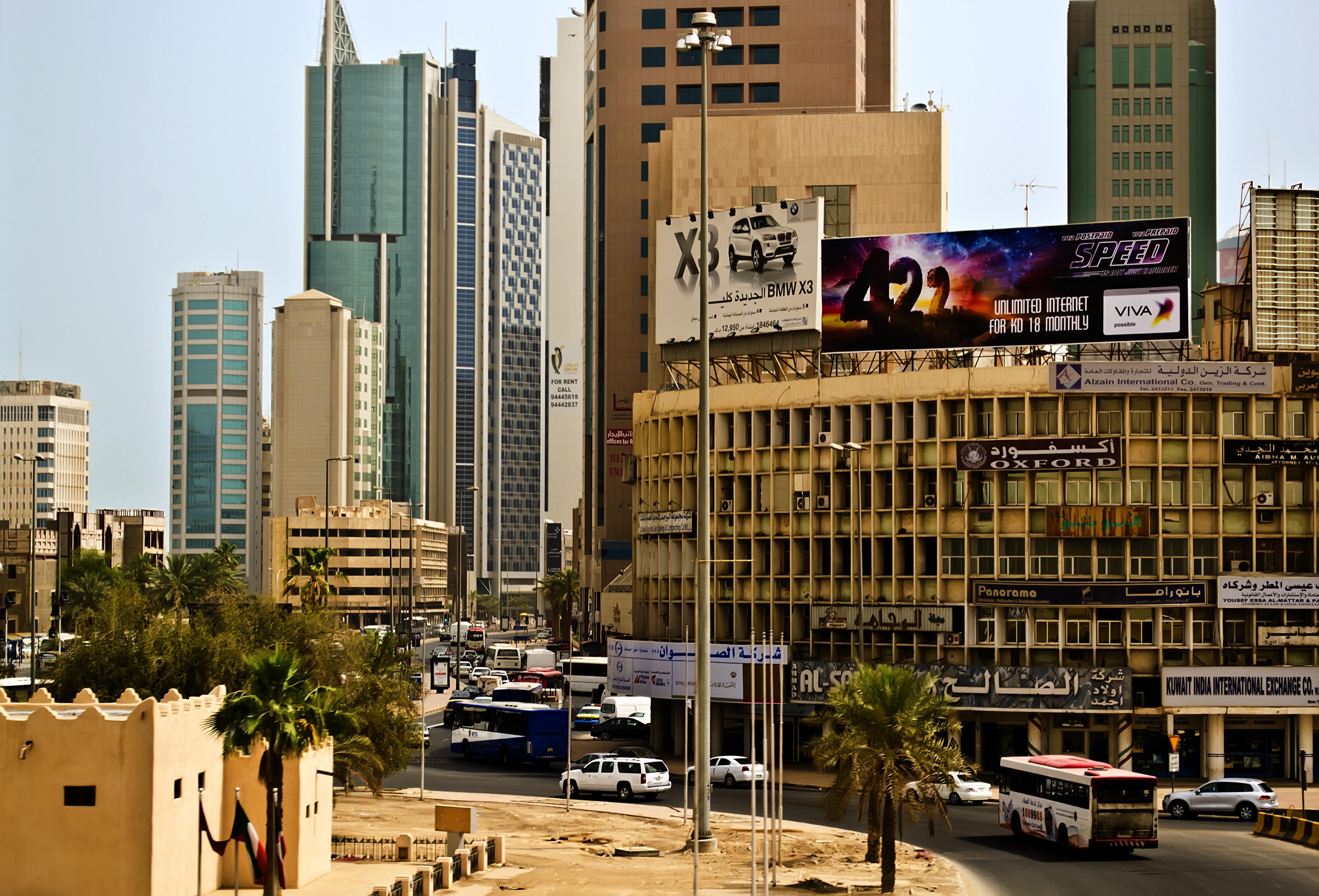 Kuwait   gervin-industries