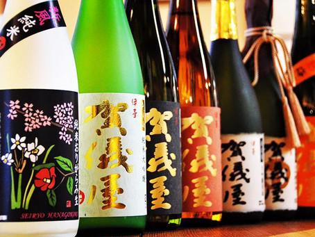 【日本酒×イタリアンディナー】11月6日(金)・11月7日(土)愛媛西条・成龍酒造の秋の熟成酒&特別ディナーの会を開催いたします!
