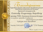 27 февраля в Шатковском агротехническом техникуме проходил фестиваль «Созвездие эпохи Вдохновения».