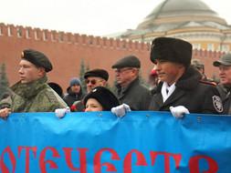 IV Межрегиональный молодежный форум  «Алтарь Отечества: Россия – это мы!»