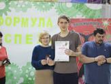 С 25.02.2020 по 05.03.2020 четверо  студентов БТТ прошли подготовку к конкурсу WorldSkills Russia на