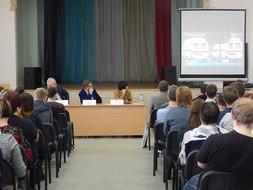 Встреча с руководителями предприятий 2019