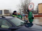 Акция «Берегите пешехода!»