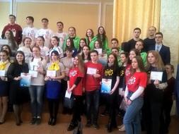 Проект «Я- гражданин России» 2019