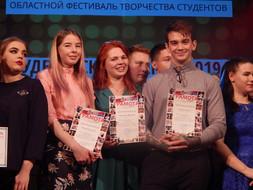 """""""Студенческая осень - 2019"""""""