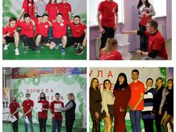 Подготовка к конкурсу WorldSkills Russia