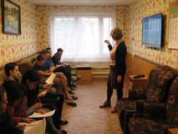 Всероссийская неделя финансовой грамотности для детей и молодежи 2018