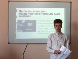 Всероссийский конкурс молодежных проектов «Если бы я был Президентом» 2018