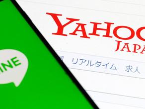 JAPON: YAHOO JAPAN Y LINE SE FUSIONAN OFICIALMENTE