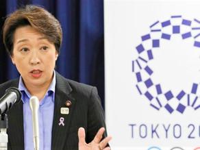 LA JUNTA DIRECTIVA DEL COMITÉ ORGANIZADOR DE LOS JUEGOS DE TOKIO 2020 AUMENTO EL NUMERO DE MUJERES