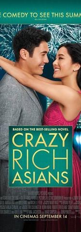 crazy-rich-asians-poster_1.jpg