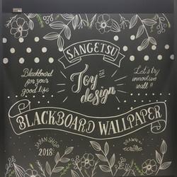 Black Board for SANGETSU