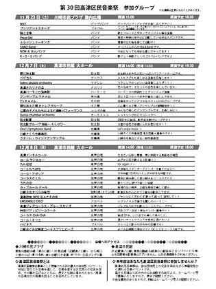 スライド2 (1).JPG