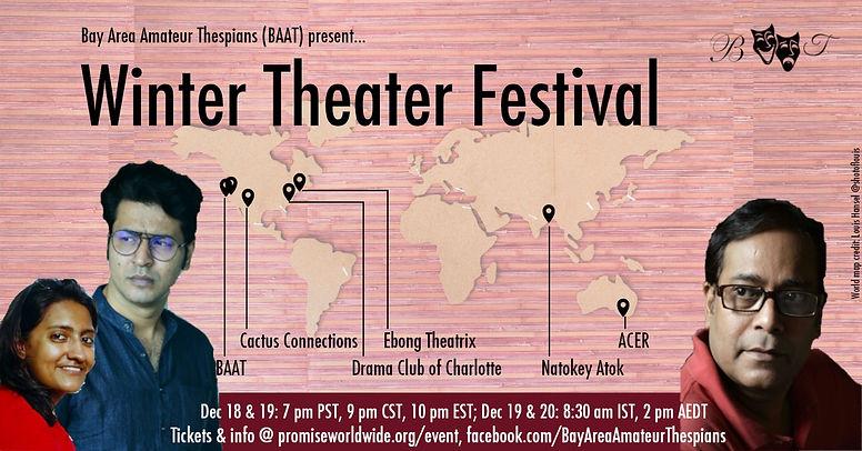 2020 Winter Drama Fest Poster v2.jpeg
