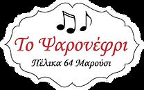 logo psaronefri