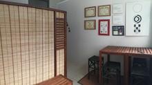 La nuova casa di Zhuangzi! Zhuangzi has a new home!