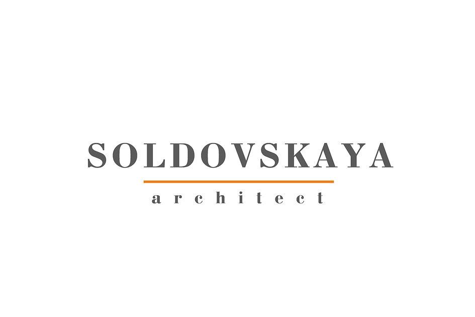 Солдовская 6-1.jpg