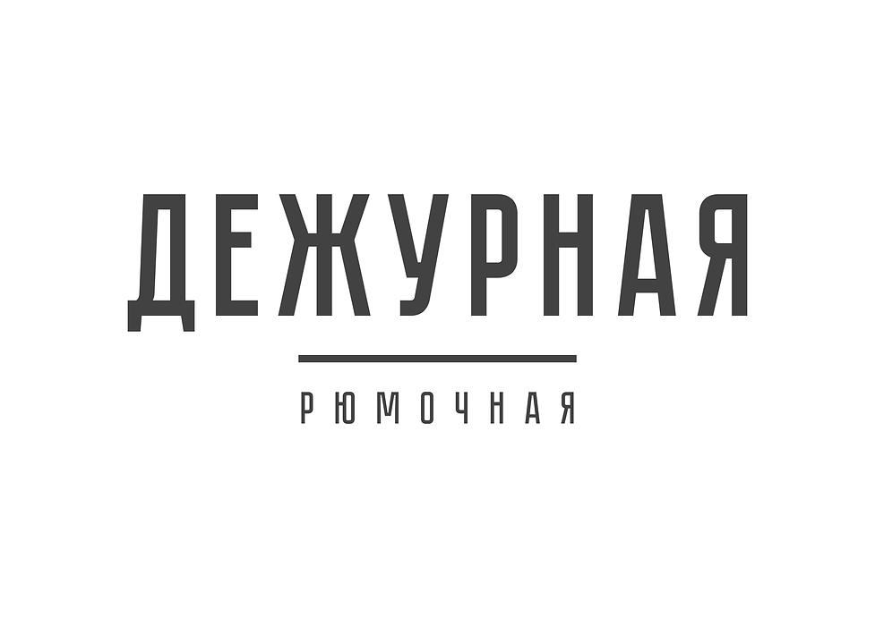 айдентика разработка логотипа дизайн фирменный стиль заказать логотип logo создание логотипа студия паровоз москва разработка логотипа в москве лого компании брендбук логотипы логобук