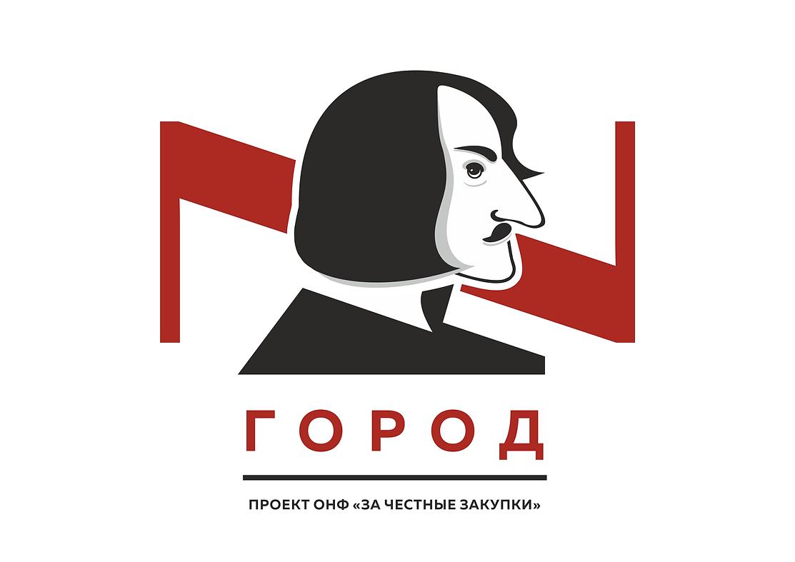 город N ОНФ логотип разработа логотипа айдентика николай гоголь брендинг брендбук логобук заказать фирменный стиль студия дизайна паровоз дизайн корпоративнй стиль logo создание логотипа