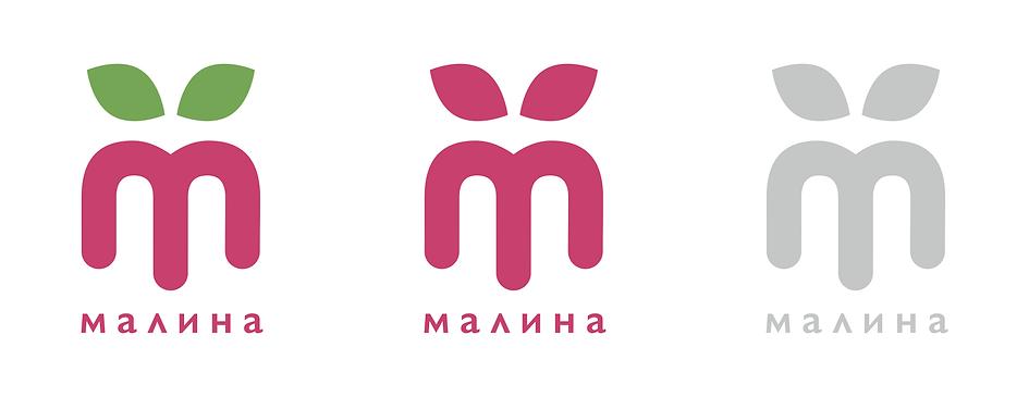логотип малина логотипы фирменный стиль айдентика студия дизайна заказать логотип брендбук разработка логотип создние эмблемы создание фирменного стиля студия паровоз logo реклама рекламное агентство