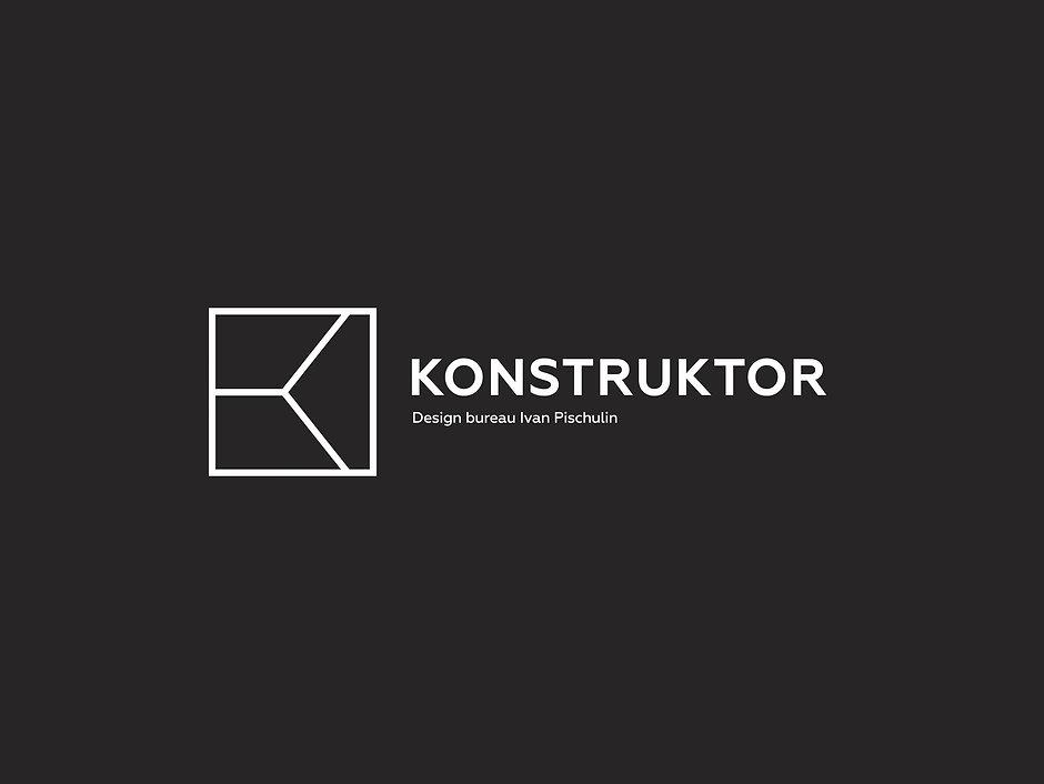 айдентика разработать логотип фирменный стиль конструктор архитектурное бюро брендбук корпоративный стиль