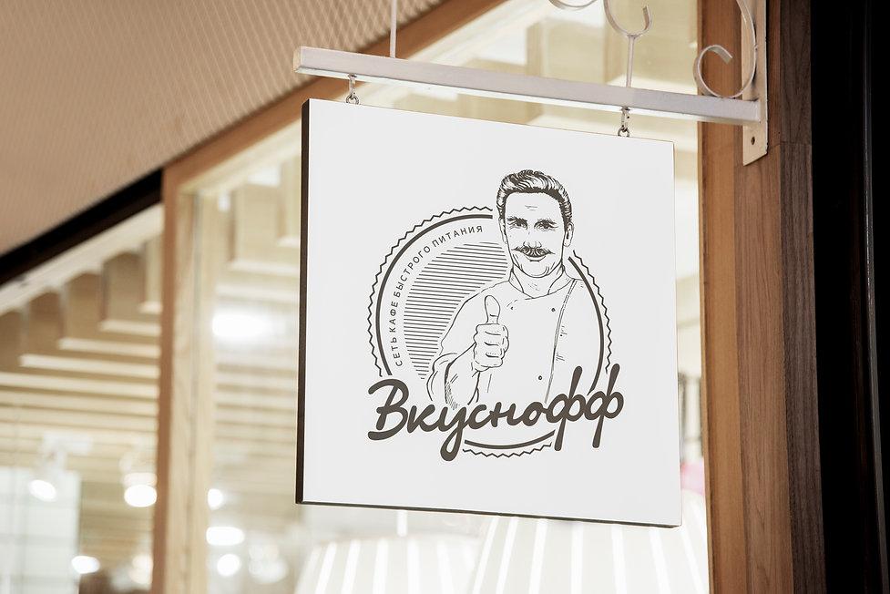 логотип айдентика logo заказать лого создание логотипа разработка логотипа логобук логотип кафе городской дизайн дизайн-студия в москве студия паровоз студия дизайна паровоз хороший дизайн эмблема кафе фирменный стиль ретро-логотип