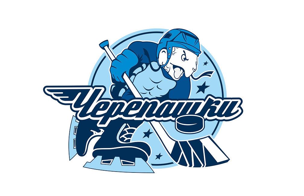 хоккейный логотип хоккей заказать лого хк черепашки эмблема фирменный стиль заказать дизайн хоккейной формы брендинг дизайн студия дизайна паровоз разработка эмблемы команды