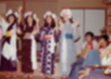 Dorm initiation in Japan
