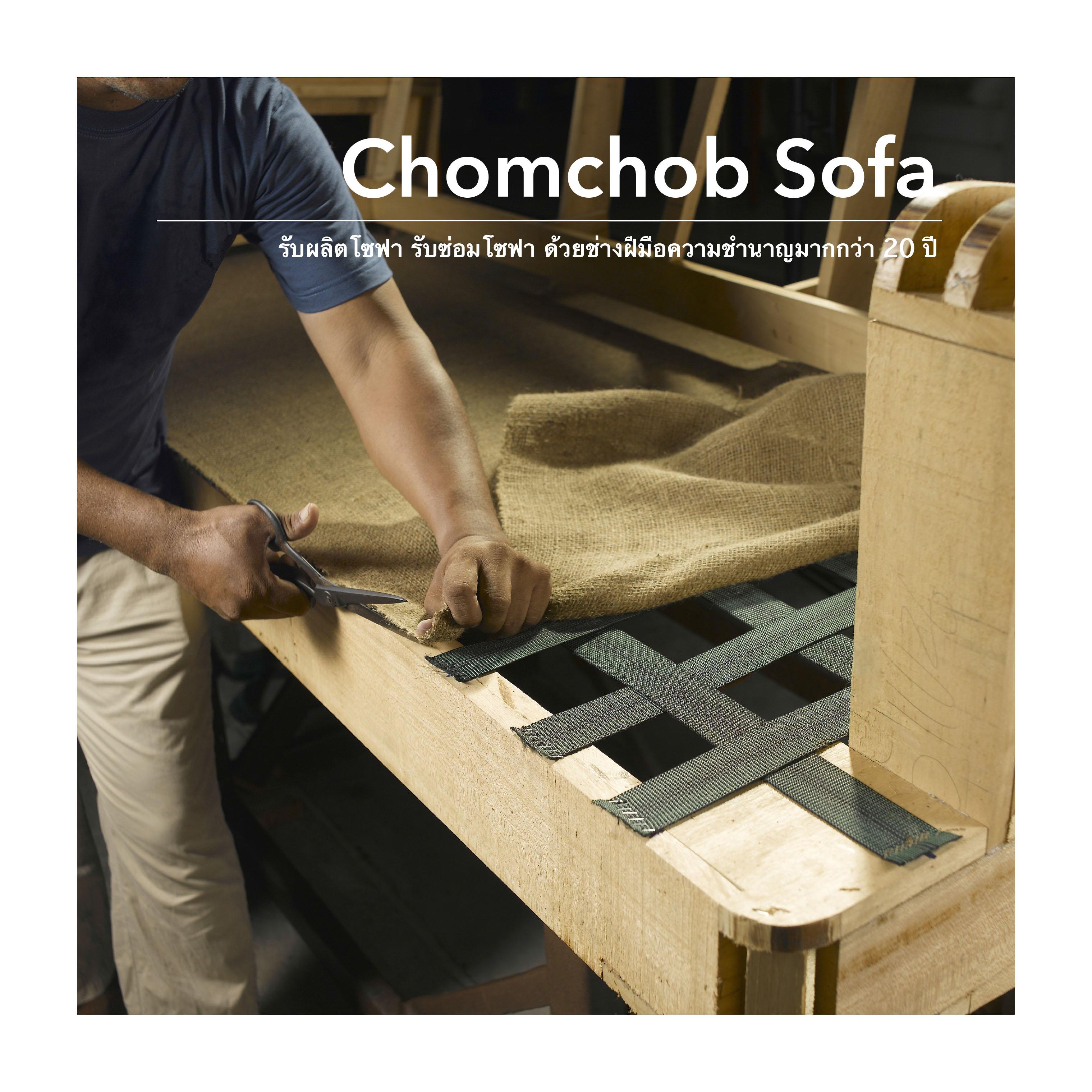 chomchobsofa-1
