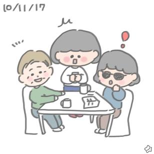 10/11/17 4日目にして日本人の方と出会う!