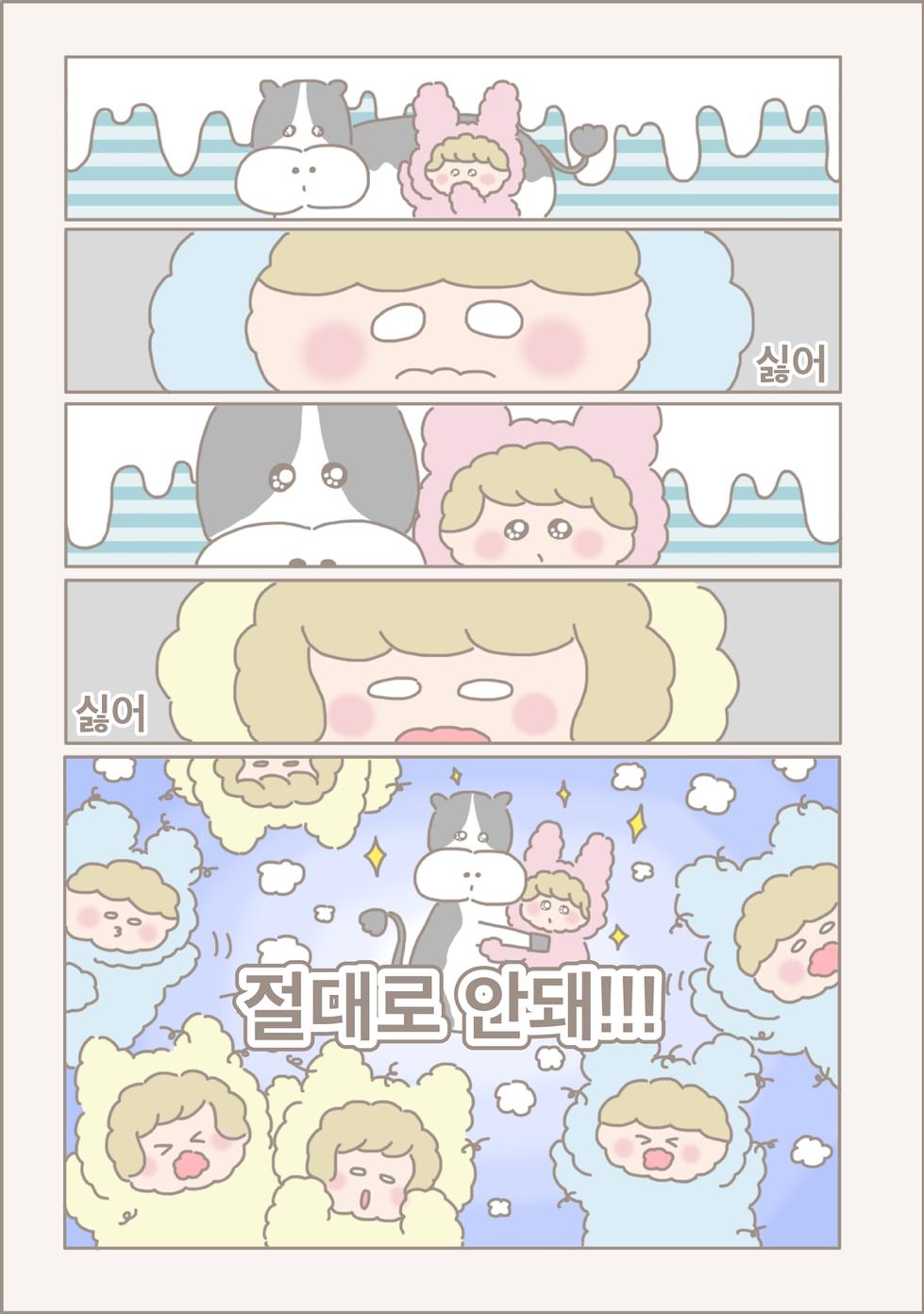cam1-9_korean.png