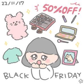 22/11/17 Black Friday!