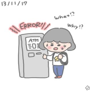 13/11/17 ATMむずかしいいい…