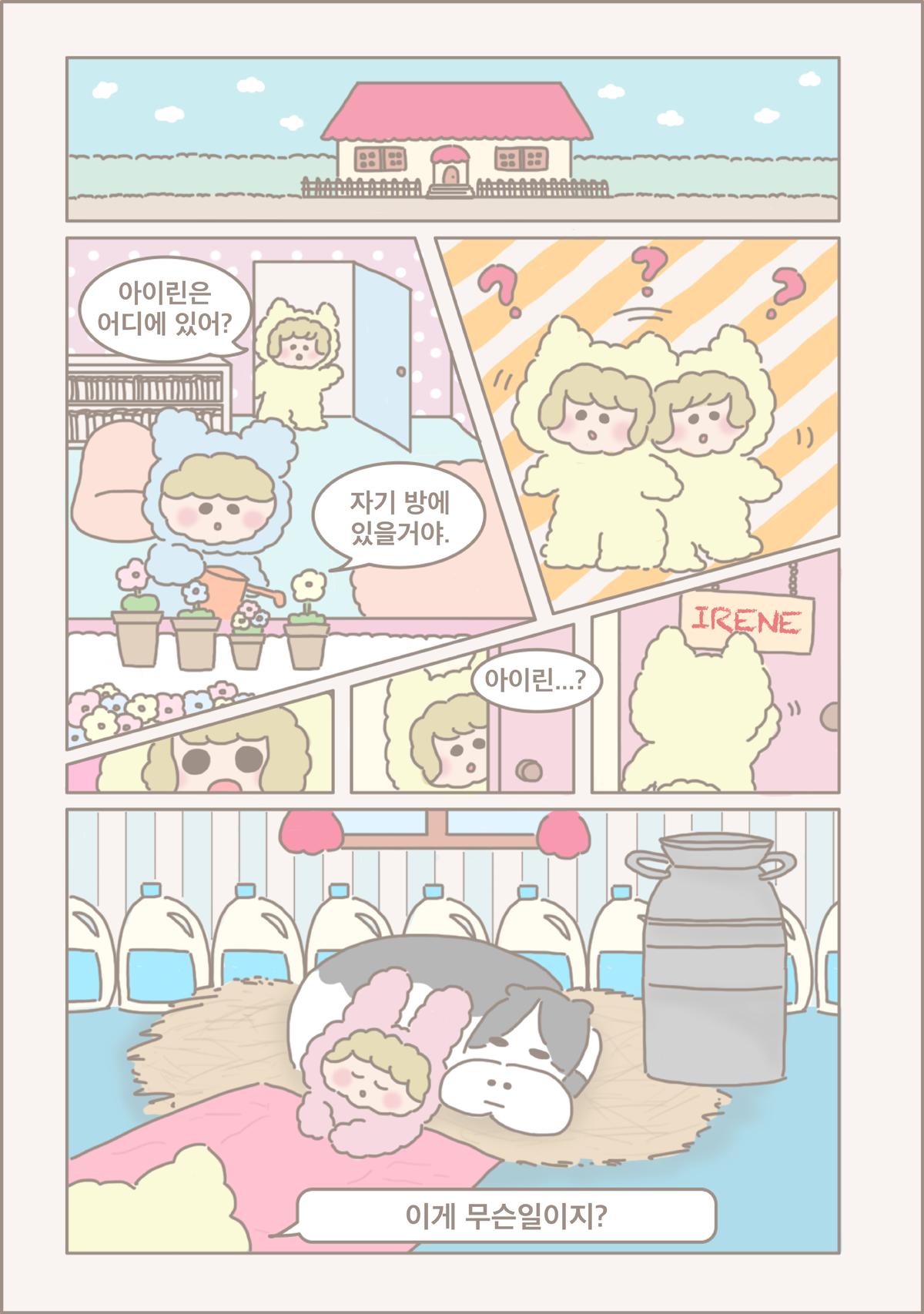 cam1-7_korean.png