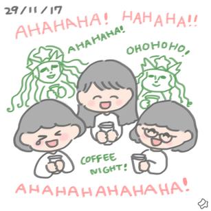 29/11/17 The coffee night.
