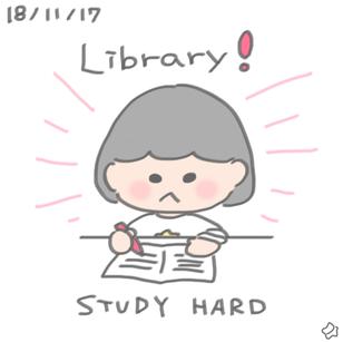 18/11/17 図書館で勉強!