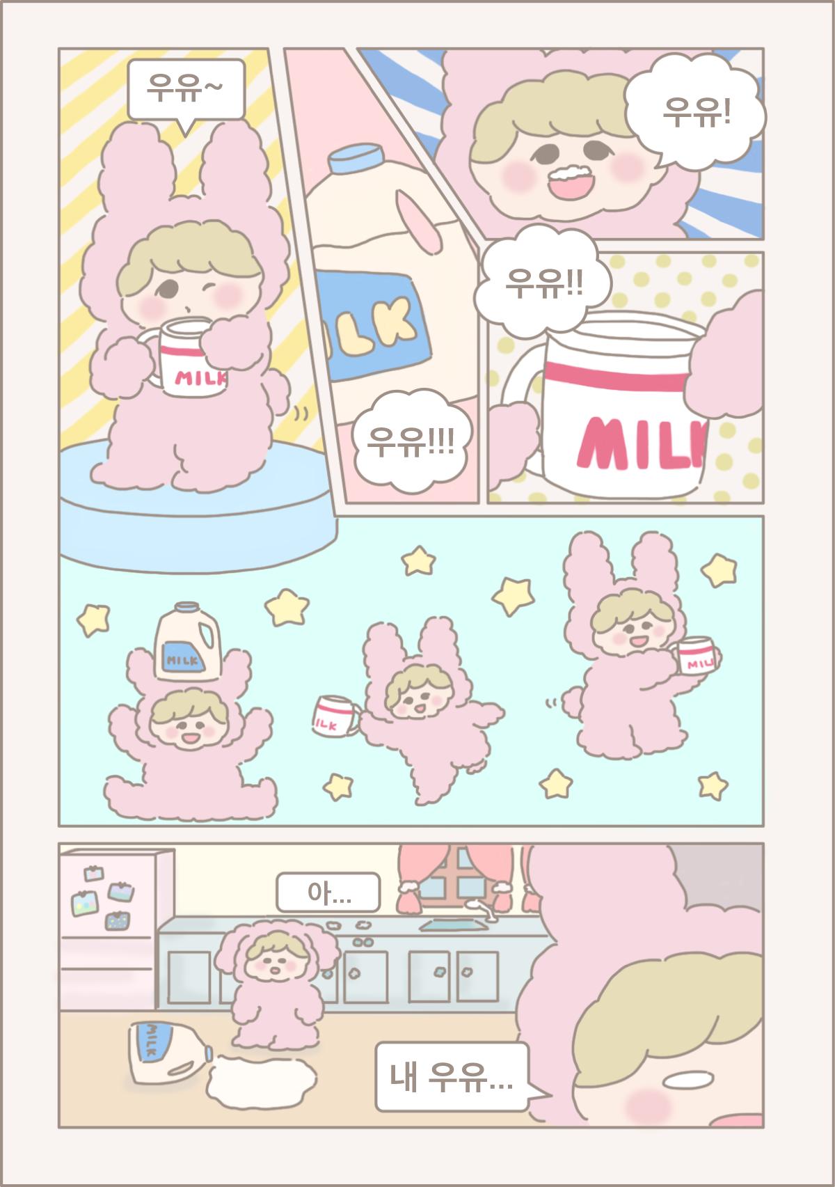 cam1-2_korean.png
