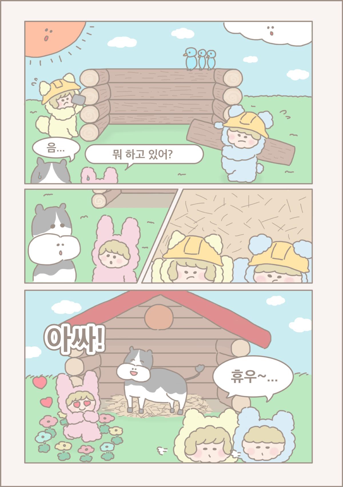 cam1-10_korean.png